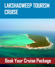 SPORTS: Lakshadweep Tourism